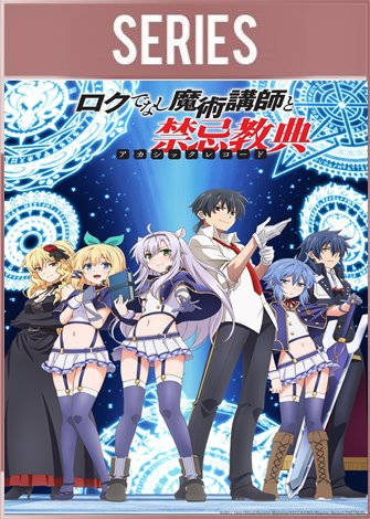 Akashic Records of Bastard Magical Instructor HD 720p Latino Dual