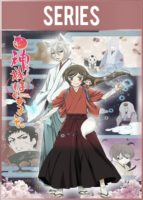 Kamisama Hajimemashita Temporada 1 Completa HD 720p Latino Dual