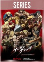 Kengan Ashura Temporada 1 Completa HD 720p Latino Dual