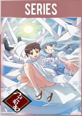 Tsugumomo Temporada 1 HD 720p Latino Dual