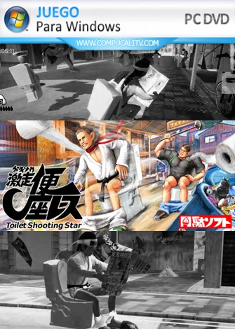 Gekisou Benza Race Toilet Shooting Star (2019) PC Full