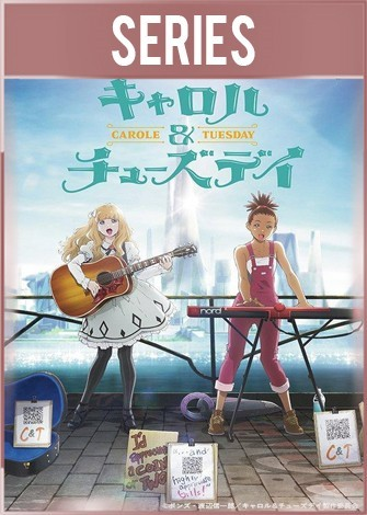 Carole and Tuesday Temporada 1 Completa HD 720p Latino Dual