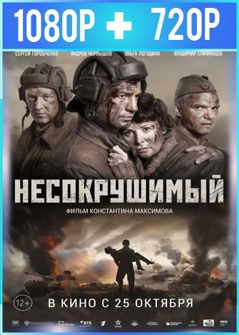 Nesokrushimyy (2018) HD 1080p y 720p Latino Dual
