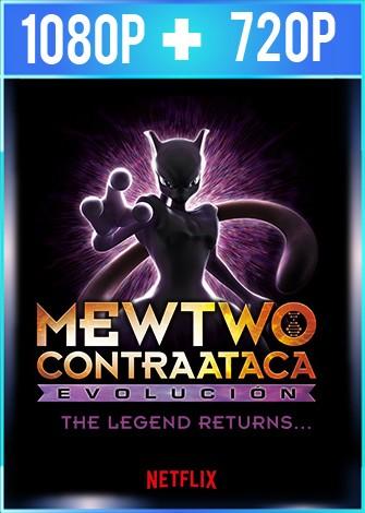 Pokémon Mewtwo contraataca Evolución (2019) HD 1080p y 720p Latino Dual