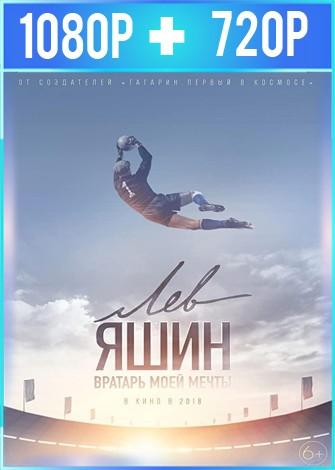 Lev Yashin The Dream Goalkeeper (2019) HD 1080p y 720p V.O.S.E