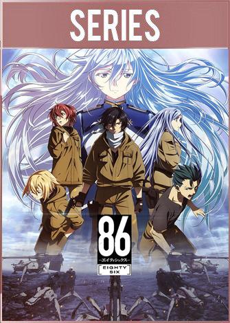 86 Eighty Six Temporada 1 (2021) HD 1080p Latino Dual
